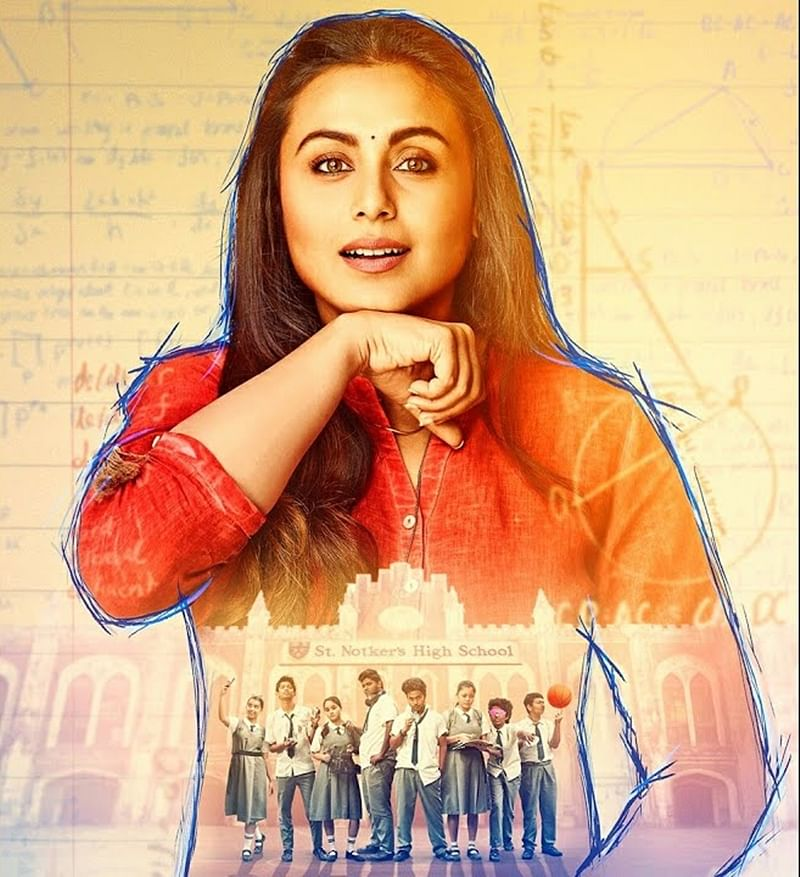 Rani Mukerji's 'Hichki' will now release on March 23