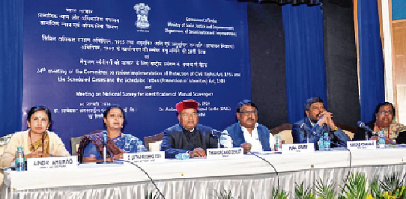 Gehlot chairs review meeting on National Survey on Extent and Pattern of Substance Use