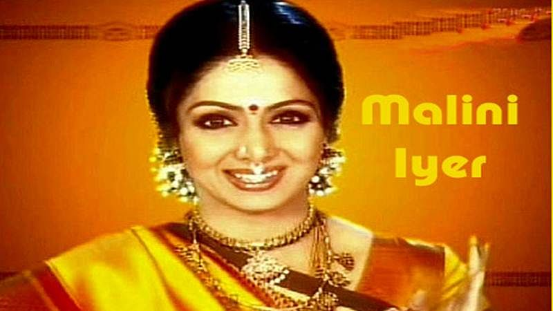 The Sridevi TV show you might not remember at all