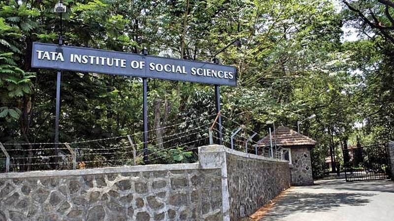 Mumbai: TISS students complain to HRD ministry over withdrawal of funds