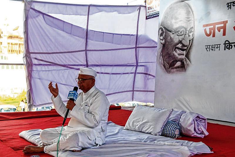 Maharashtra State Cooperative Bank scam: Anna Hazare files protest petition