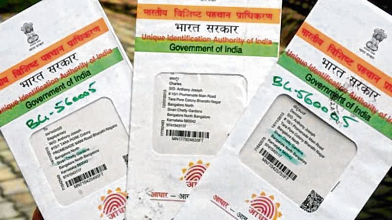 Aadhaar not panacea for all ills; can do little to stop banking frauds: SC to govt