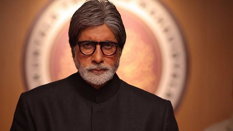 Amitabh Bachchan angered over losing rights to father's work because of copyrights law
