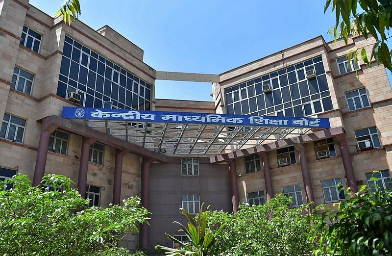 CBSE headquarters