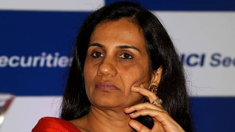 Sheer brazenness of Chanda Kochhar