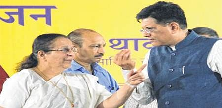 "Indore: ""Changed working style in railway ministry, no more delay in projects,"" says Railway Minister Piyush Goyal"