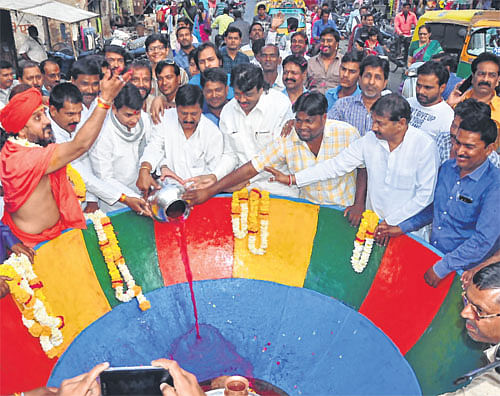 Ujjain: Colourful programmes on cards for Ranga Panchami