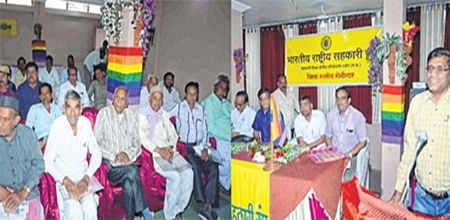 Ujjain: Experts shed light on ways to develop agriculture as an industry