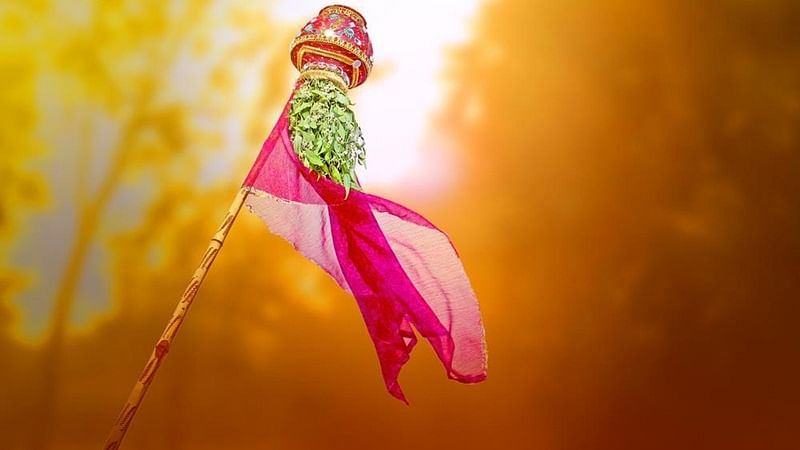 Gudi Padwa 2018: Puja vidhi, Significance and how to hoist a Gudi