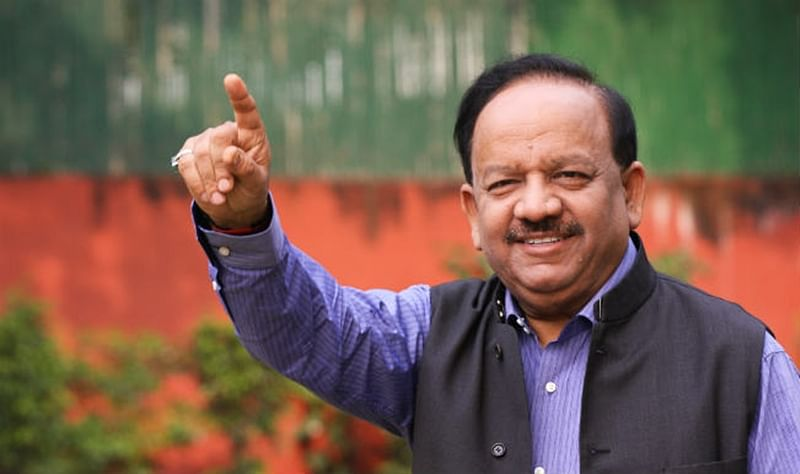 Hawking said theory in Vedas are superior to Einstein's E=MC2: Minister Harsh Vardhan