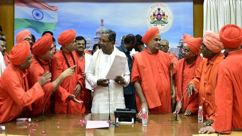 Karnataka Cabinet okays separate religion status to Lingayat community months ahead of Assembly polls
