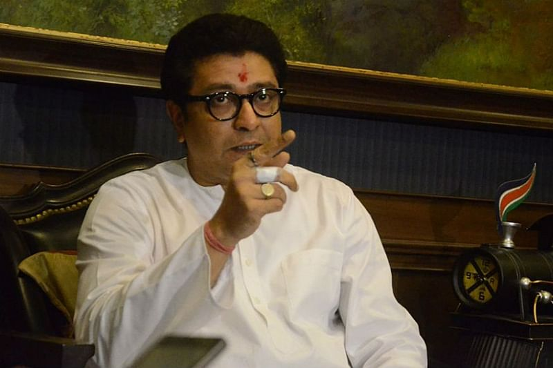 Raj Thackeray again slams PM Modi and Amit Shah, says make sure these people should remain out of political horizon