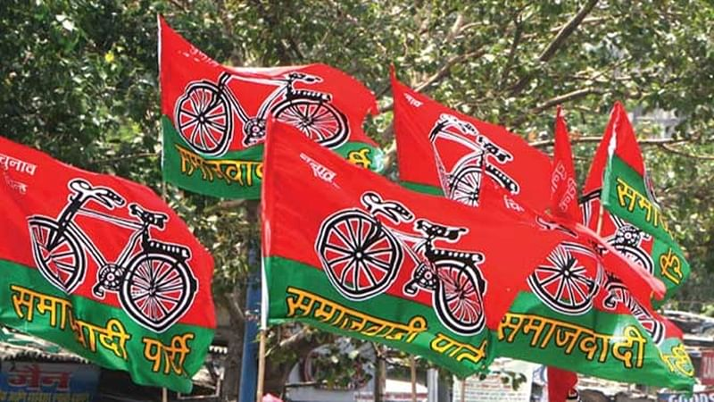 Case registered against former Samajwadi Party MLC for violating Model Code of Conduct