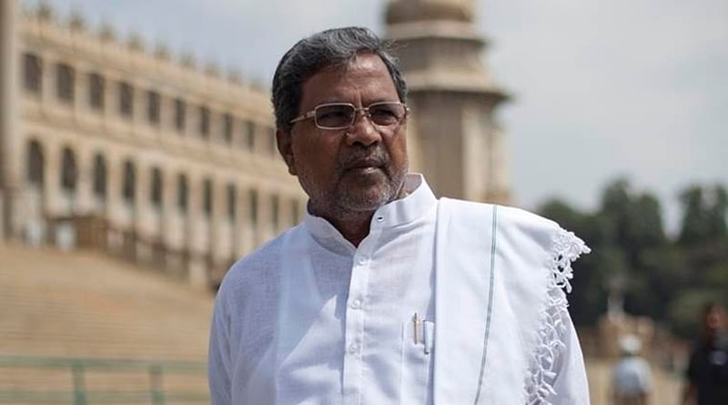 Sought SIT probe because it will cover corruption: Siddaramiah