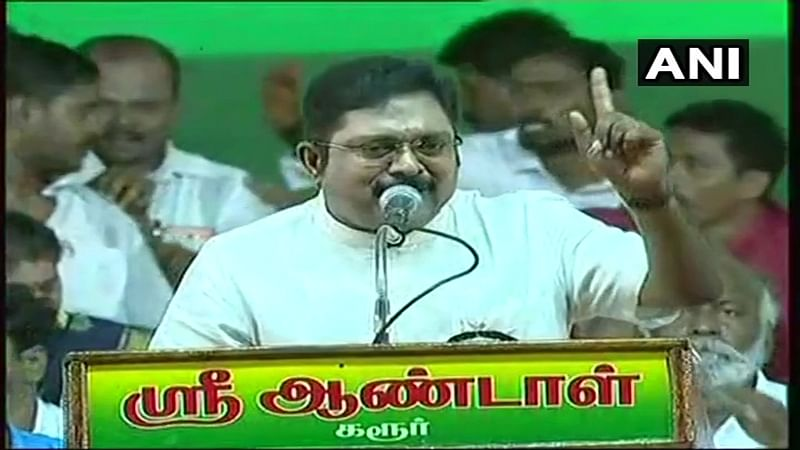 Sasikala's nephew TTV Dhinakaran floats his new party Amma Makkal Munetra Kazhagam