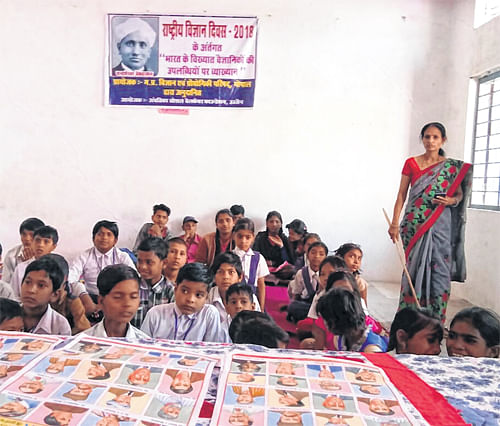 Ujjain: Academic institutions celebrate National Science Day as mark of respect to CV Raman