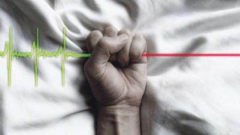 Historic Supreme Court nod for passive euthanasia