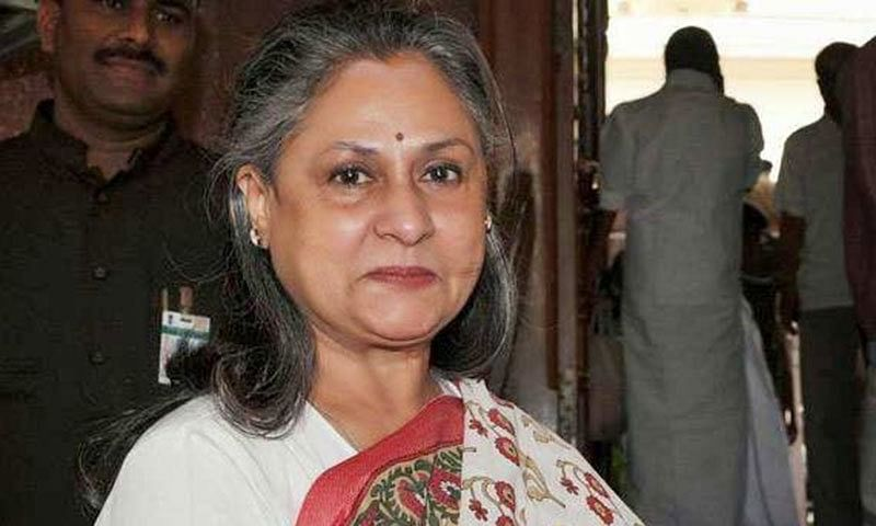 Special birthday dinner, three-tier cake! This is how Jaya Bachchan turned 70; [See Pics]