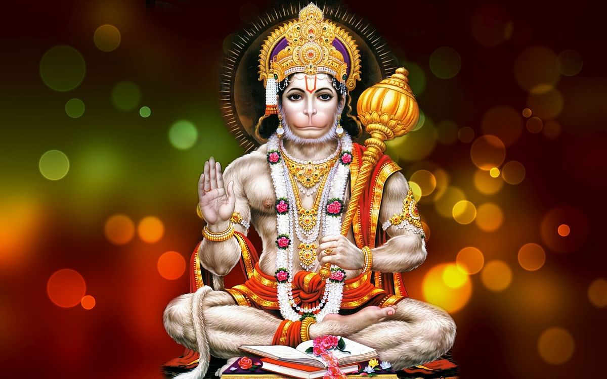 Hanuman Jayanti 2020: Wishes, messages, quotes, images, GIFs to send over WhatsApp or SMS