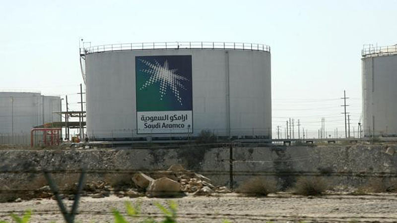 Aramco: from 'Prosperity Well' to energy giant