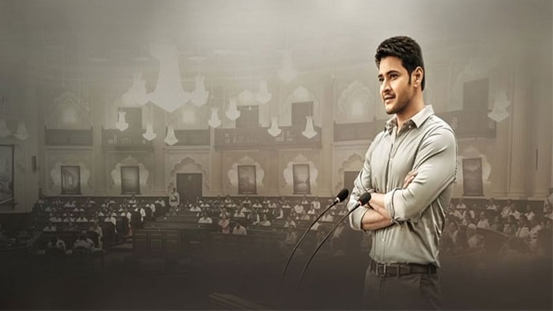 Kollywood strike ends: Mahesh Babu's 'Bharat Ane Nenu' set for big release in Tamil Nadu