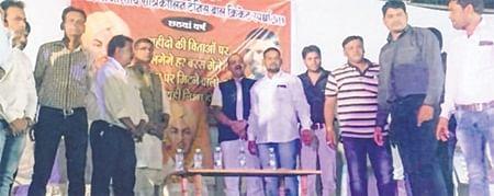 Ujjain: Cricket tournament in memory of Shaheed Bhagat Singh