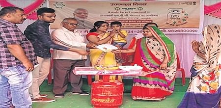 Ujjain: Women beneficiaries provided LPG kits at 50 places under Ujjwala scheme