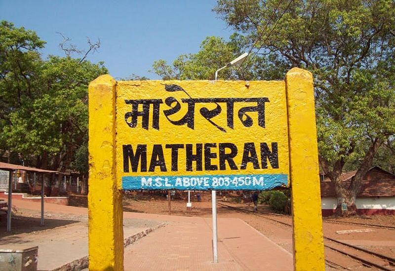 Mumbai: Matheran's toy train stations turn 'green'