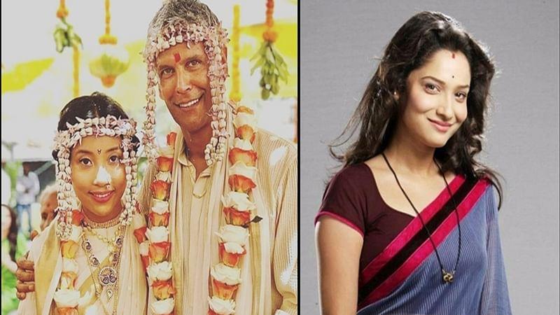 Oops! Sushant Singh Rajput's ex-girlfriend Ankita Lokhande started trending after Milind Soman's wedding; here's how