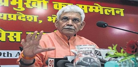 Bhopal: 650 branches of India Post Payments Bank to become operation by May says Manoj Sinha