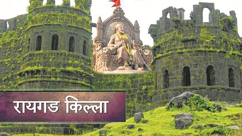 Maharashtra govt gets go-ahead nod for Raigad Fort revamp