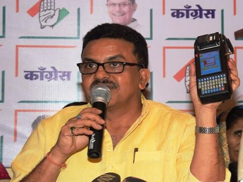 Congress releases list of 26 candidates for Lok Sabha polls in Maharashtra, West Bengal; Sanjay Nirupam to contest from Mumbai North-West