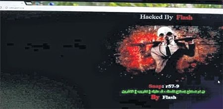 Ujjain: Website of Ujjain Development Authority hacked by cyber hackers