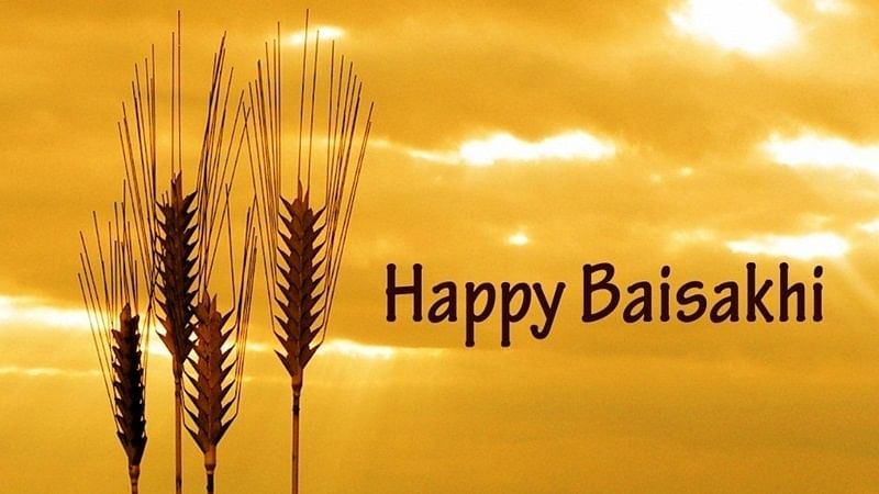 Baisakhi 2018: Wishes, messages to share on WhatsApp, Facebook and SMS