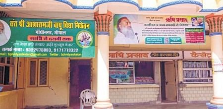 Bhopal: With Asaram's fall, sale of ashram products drops
