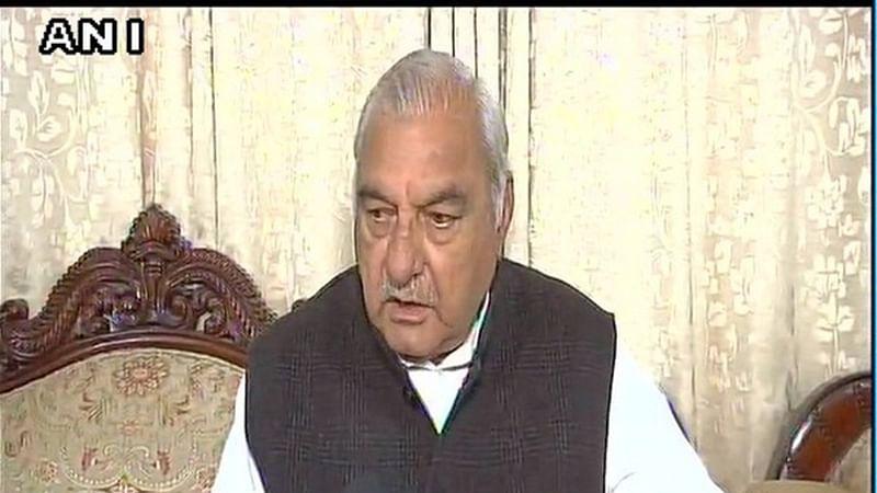 Bhupinder Singh Hooda Former Chief Minister of Haryana