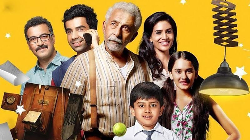Hope Aur Hum movie: Review, Cast, Director
