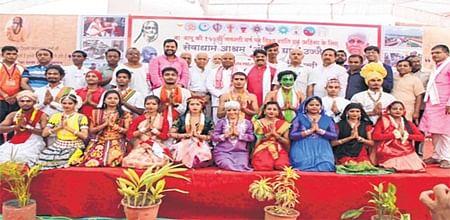 Ujjain: International youth camp focuses on non-violence, patriotism