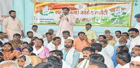 Ujjain: Congressresolve to make 'Janakrosh Rally' big successful