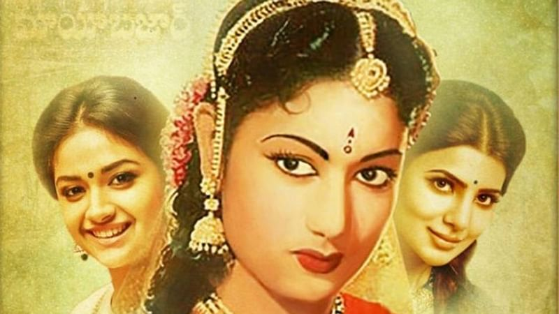 Mahanti review: Keerthy Suresh's film is a befitting tribute to a legendary actress Savitri