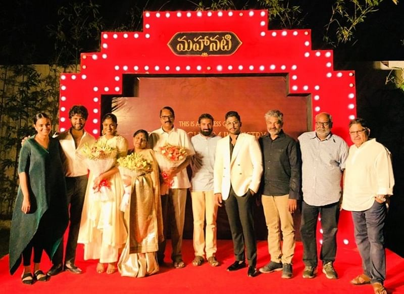 'Mahanati': Vijay Deverakonda, Allu Arjun and others visit Allu Arvind-hosted party for the film's success; check out pics