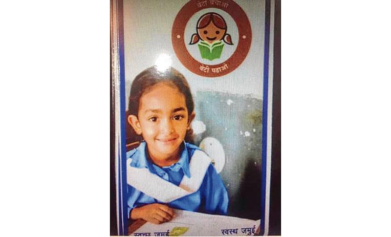 Bihar: Pakistani girl's photo on 'Swachhta' booklet, probe ordered