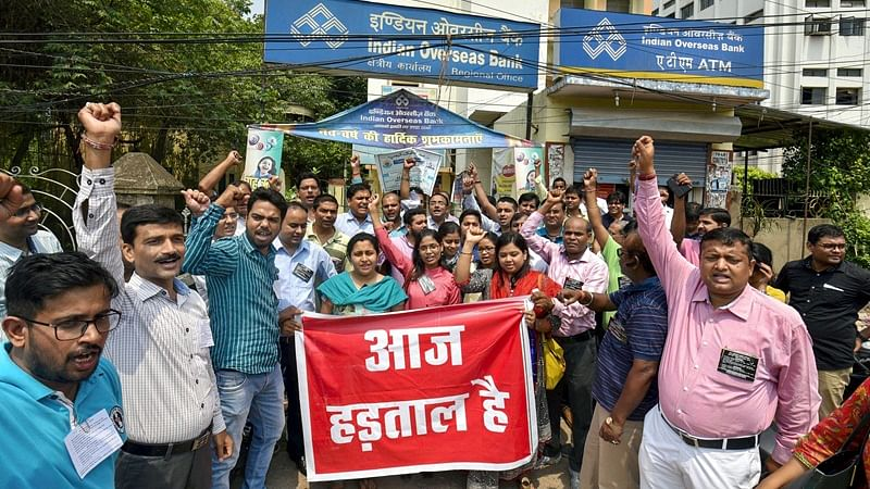 Bank Strike: Unions to protest against mergers on Oct 22