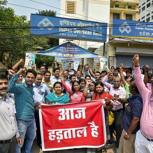 Bank employees union call for one-day strike tomorrow: Here's all you need to know