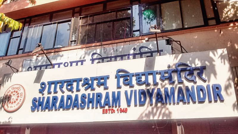 Mumbai: Civic body to declare Shardashram School illegal if it starts ICSE board