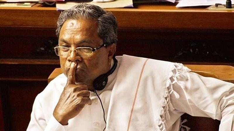 Former Karnataka Chief Minister and senior Congress leader Siddaramaiah