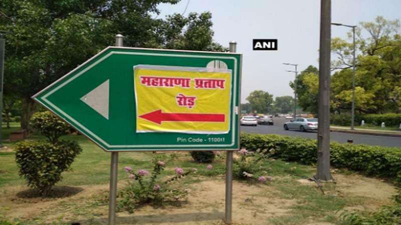 Has Delhi's Akbar Road been renamed? Maharana Pratap Road signage pasted overnight