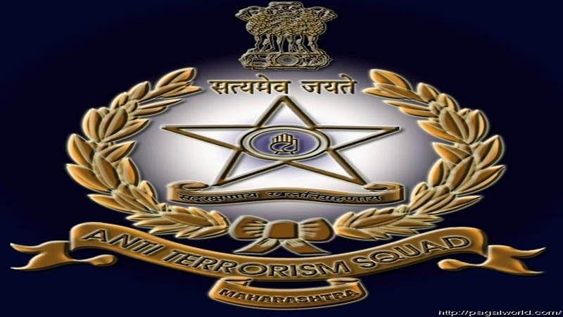 Maharashtra ATS picks up suicide bomber