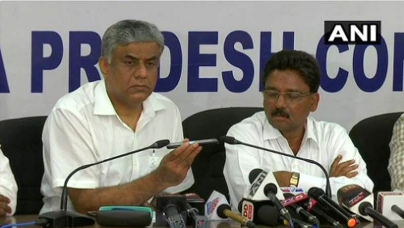 BJP leader Janardhan Reddy offered money and post of minister to our MLA, claims Congress, releases audio tape