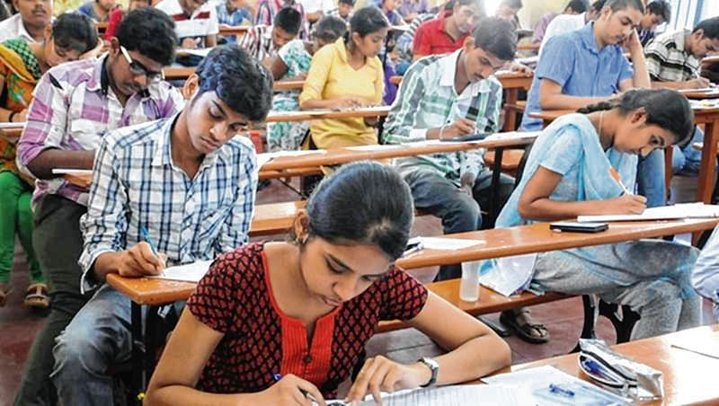 Madhya Pradesh: Not enough space to write answers in copies, MPPSC to make 'room'